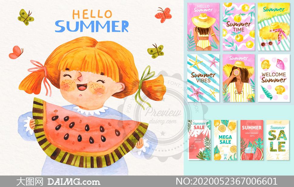 吃西瓜的小女孩等水彩夏日矢量素材