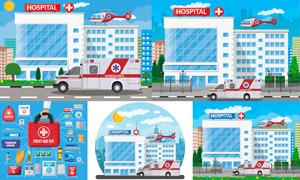 医院与救护车急救直升机等矢量素材