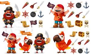 鸚鵡望遠鏡與海盜人物等卡通矢量圖