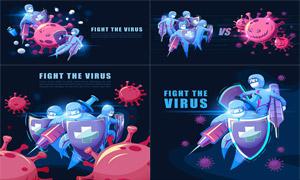 抗击新冠肺炎疫情插画创意矢量素材