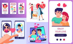 浪漫约会情侣与应用程序等矢量素材