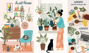 居家休閑人物綠植養護主題矢量素材