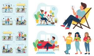 室內與陽臺上的居家人物插畫矢量圖