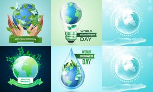 水滴與地球等元素環保創意矢量素材