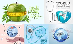 聽診器元素世界衛生日主題創矢量圖