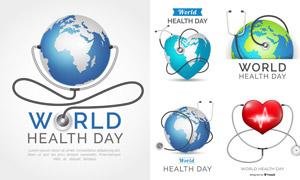 地球元素世界健康衛生創意矢量素材
