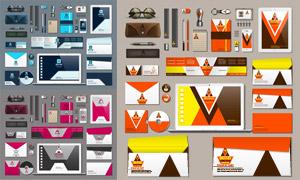 企業視覺識別元素圖案主題矢量素材