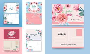 水彩花朵装饰的明信片设计矢量素材