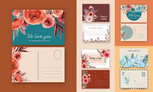 水彩风格花草元素卡片设计矢量素材