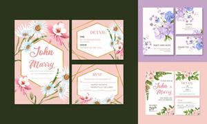 鲜艳水彩花朵装饰边框请柬矢量素材