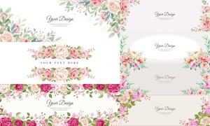 水彩风格玫瑰花朵边框设计矢量素材