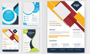 几何图形元素页面版式模板矢量素材