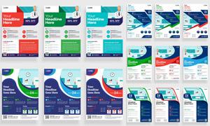 扁平化人物医疗宣传单设计矢量素材