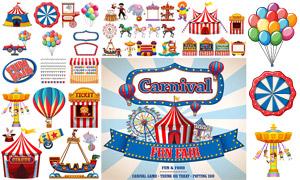 马戏团与游乐场设施卡通创意矢量图