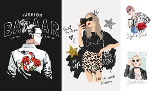 时尚服饰模特人物创意插画矢量素材
