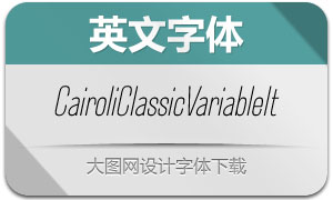 CairoliClassicVariableIt(英文字体)