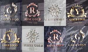 8款黄金和银色质感LOGO样机PSD模板