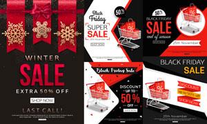 黑五低价购物消费创意设计矢量素材