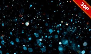 亮闪闪的光斑元素高光高清图片集V01