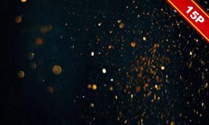 亮闪闪的光斑元素高光高清图片集V03