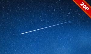 夜晚宇宙星空合成適用高清圖片集V01