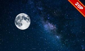 夜晚宇宙星空合成適用高清圖片集V03