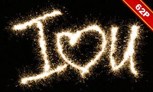 光绘火花创意字母符号图层叠加素材