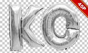 银色的充气字母数字等创意合成素材