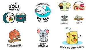 考拉与大象等卡通角色设定矢量素材