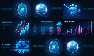 人工智能蓝色光效创意设计矢量素材