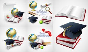 畢業帽與地球儀等質感元素矢量素材