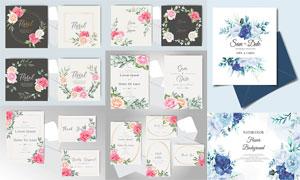 水彩创意花朵元素婚礼请柬矢量素材