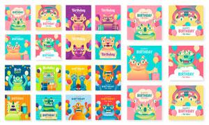 卡通小怪兽元素的生日卡片矢量素材