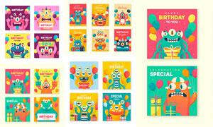 怪兽卡通创意元素插画卡片矢量素材