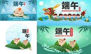 在划水的粽子卡通创意设计矢量素材