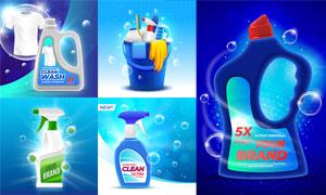 洗衣液等清洁剂广告海报矢量源文件
