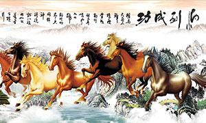中國風八駿圖主題中堂畫設計矢量素材