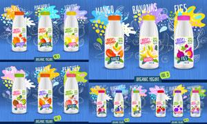 不同口味的酸奶瓶包裝圖案矢量素材