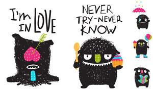 撑伞的卡通怪兽等创意设计矢量素材