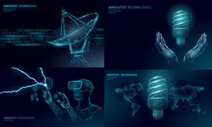 点线元素光效装饰科技创意矢量素材