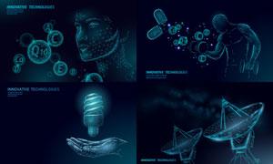 光效装饰创新科技主题设计矢量素材