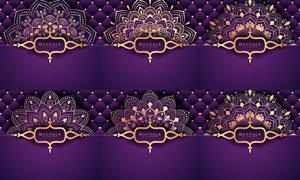 紫色背景与金色曼陀罗图案矢量素材