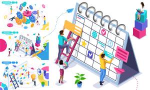 团队协作与商业规划等创意矢量素材