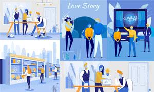 超市购物与职场人物等插画矢量素材