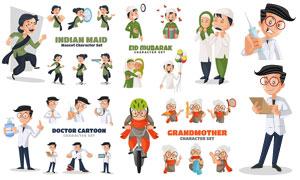 医生与女佣等职业人物创意矢量素材