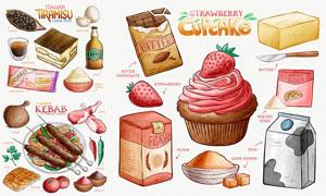 土耳其烤肉与美味蛋糕主题矢量素材