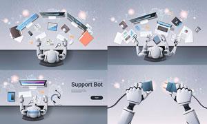 机器人与工作桌面主题创意矢量素材