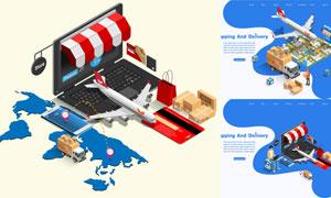 飞机等电商物流配送创意设计矢量图