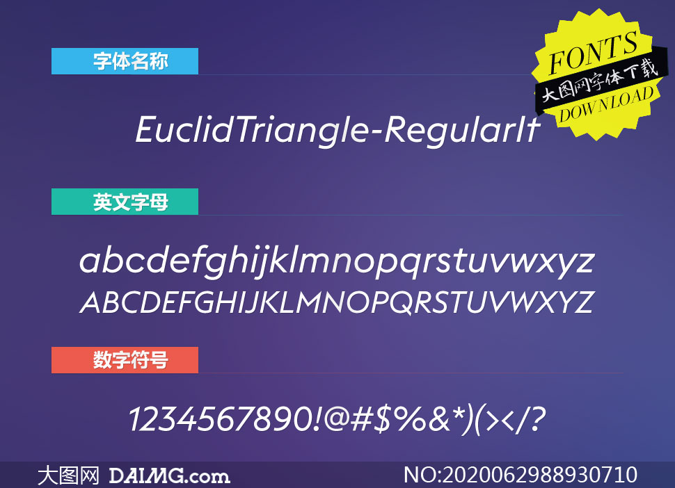 EuclidTriangle-RegularIt(英文字体)