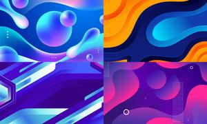 几何图形抽象背景创意矢量素材集V01